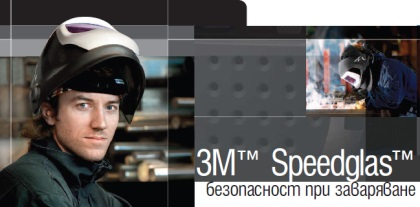 3m-welding-protection-2013